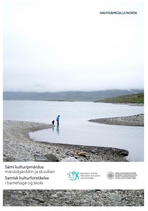 Forside av heftet Samisk kulturforståelse i barnehage og skole.